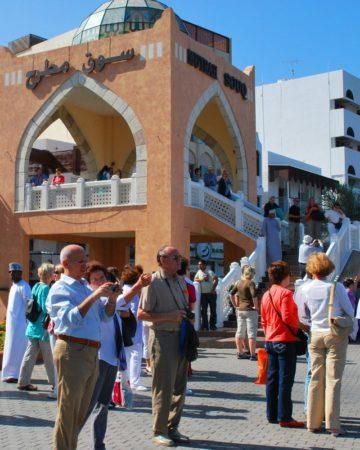 السياحة في المدن العمانية